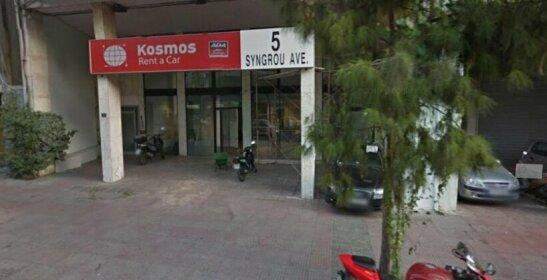 Boutique Athens Apartment SG5