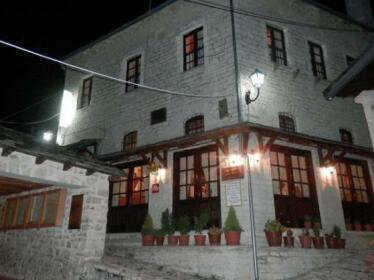 Guesthouse Gkoura Epirus