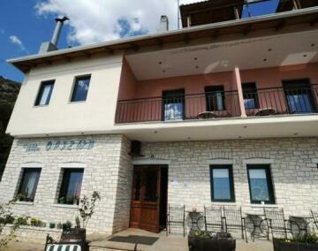 Horizon Hotel Epirus