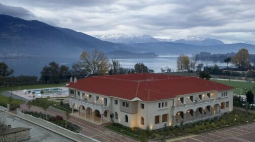 The Lake Hotel Ioannina
