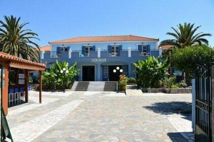 Blue Sky Hotel Petra