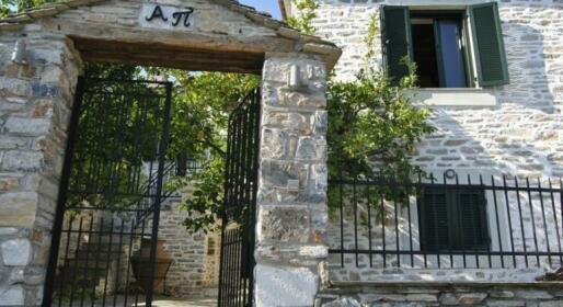 Alia's Guesthouse