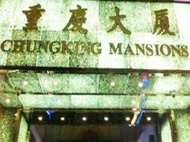 Asia Wifi Budget Hostel - Carlton Group Of Hostels Hong Kong