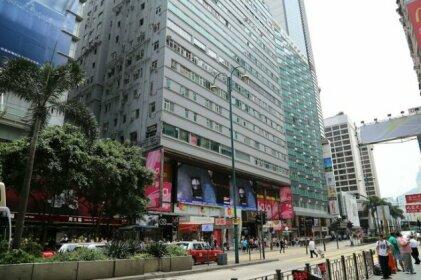 Australian Guest House Hong Kong