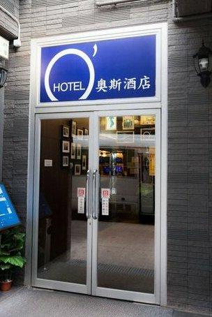 O'Hotel