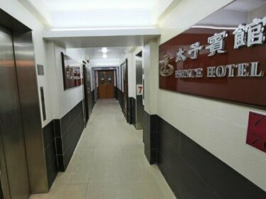Prince Hostel Hong Kong