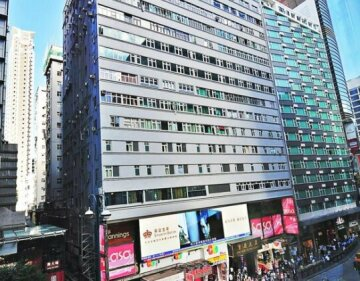 Taj Super Deluxe Hong Kong