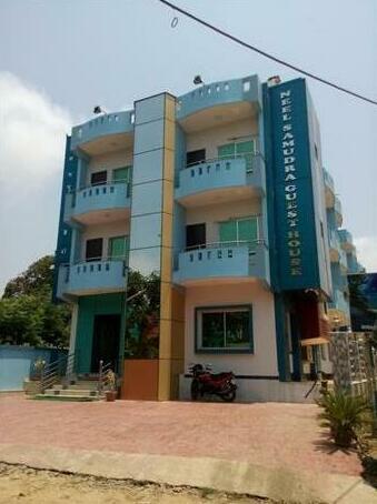 Hotel Neel Samudra Guest House