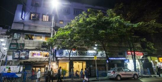 Hotel Shalimar Kolkata