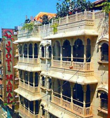Jyoti Mahal A Heritage Hotel