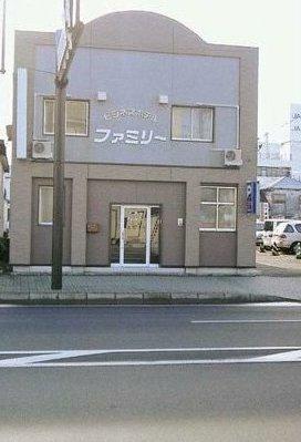 Hotel Family Abashiri