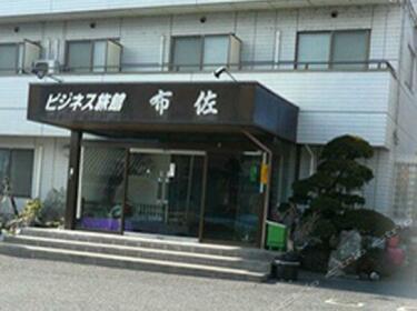 Business Ryokan Fusa
