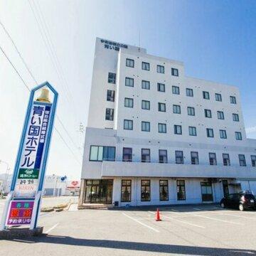Aoikuni Hotel