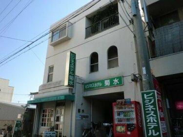 Business Hotel Kikusui