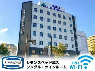 Hotel Livemax Mikawaanjo-Ekimae