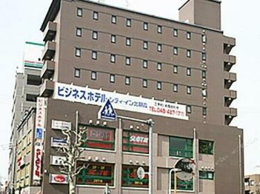 City Inn Kita-Asaka