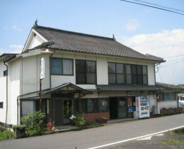 Tamanoi Ryokan