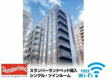 Hotel Live Max Chiba Minato Eki-mae