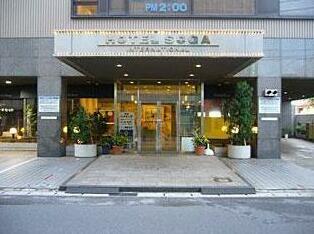 Hotel Soga International