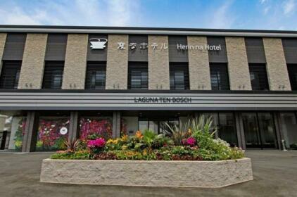 Henn na Hotel Laguna Ten Bosch