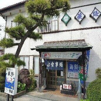 Kameino Inn Aichi-Gamagori