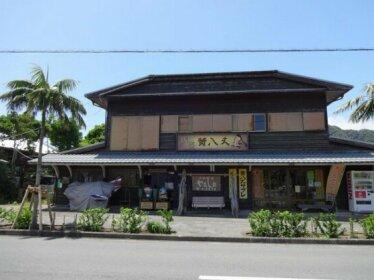 Yamashitano Oyado