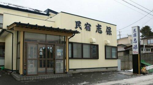 Minshuku Shiho