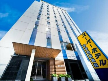 Super Hotel Hachinohe Nagayokocho