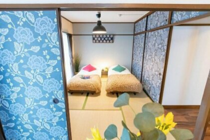 Elle's Hakone-Yumoto Guest House