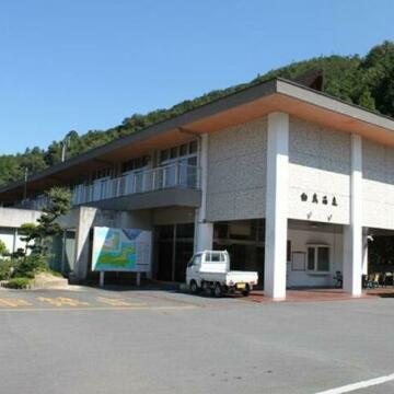 RYOKAN Shirotori Onsen