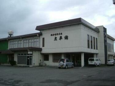 Restaurant & Ryokan Taiheirou