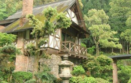 RYOKAN Guest Villa Hoo