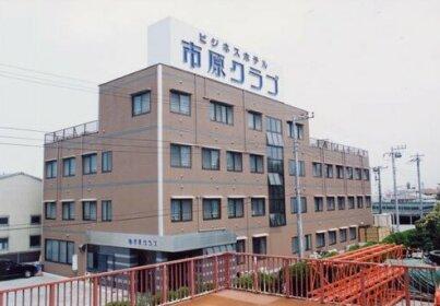 Hotel Ichihara Club Yawata Kitamachi