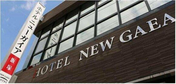 Hotel New Gaea Iizuka