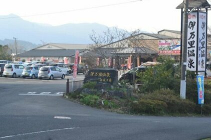 Imari - House / Vacation STAY 3867
