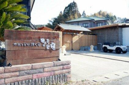Lodge KIRA where sun and stars shine