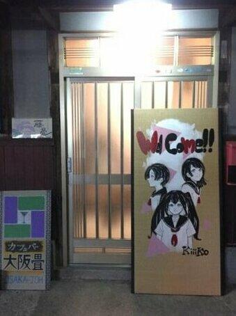 Guest House Fujitatami