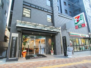 Hotel Livemax Osaka Kadoma