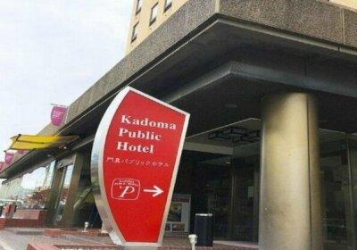 Kadoma Public Hotel/ Vacation STAY 33574