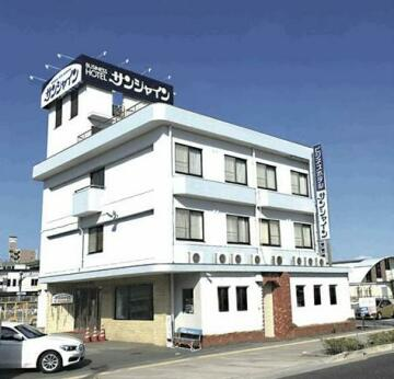 Business Hotel Sunshine