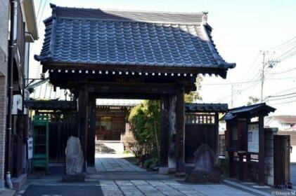 Kohaku AMBER Kamakura Zaimokuza