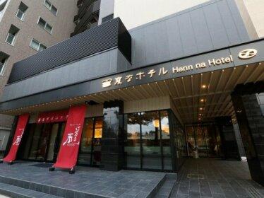 Henn na Hotel Kanazawa Kourinbou