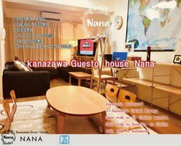 Kanazawa guest house NANA