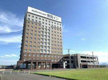 Toyoko Inn Kitakyushu Kuko