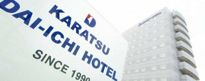 Karatsu Daiichi Hotel