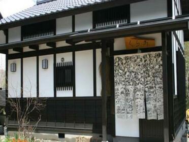 Bekkan Kurama