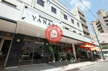 OYO Hotel Business Yanagi Kitakyushu Asano