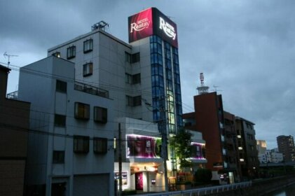 Restay Kokura Adult Only