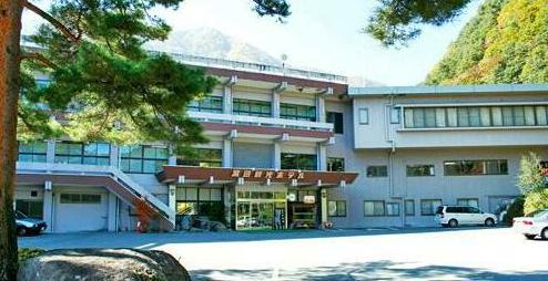 Miyada Kanko Hotel Shounkaku