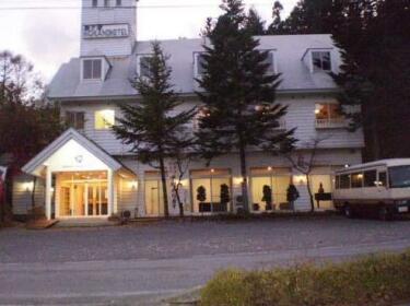 Ryokan Komagane Kogen Komagane Highland Hotel